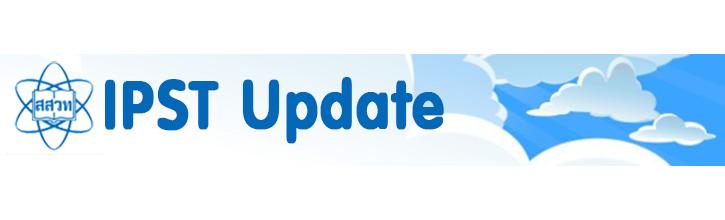 IPST_update